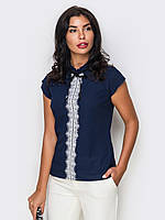 Молодіжна синя блузка Kira