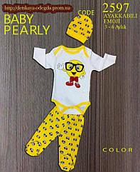 Детская одежда Турция. Боди+ползунки+шапочка  3,6 мес 100 % хлопок