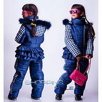 Детский зимний комбинезон на холлофайбере с натуральной опушкой для девочки,S-Style