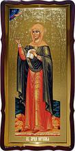 Ікони святих дружин