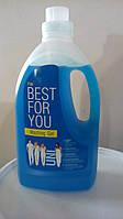 Best for you uni - універсальний пральний гель 1,5л