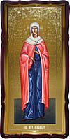 Икона святой Александры фон золото