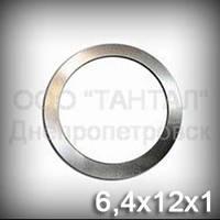 Шайба 6,4х12х1 оцинкованная DIN 988 регулировочная (прокладка стальная дистанционная)