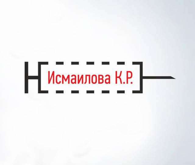 Логотип для компании эстетической медицины