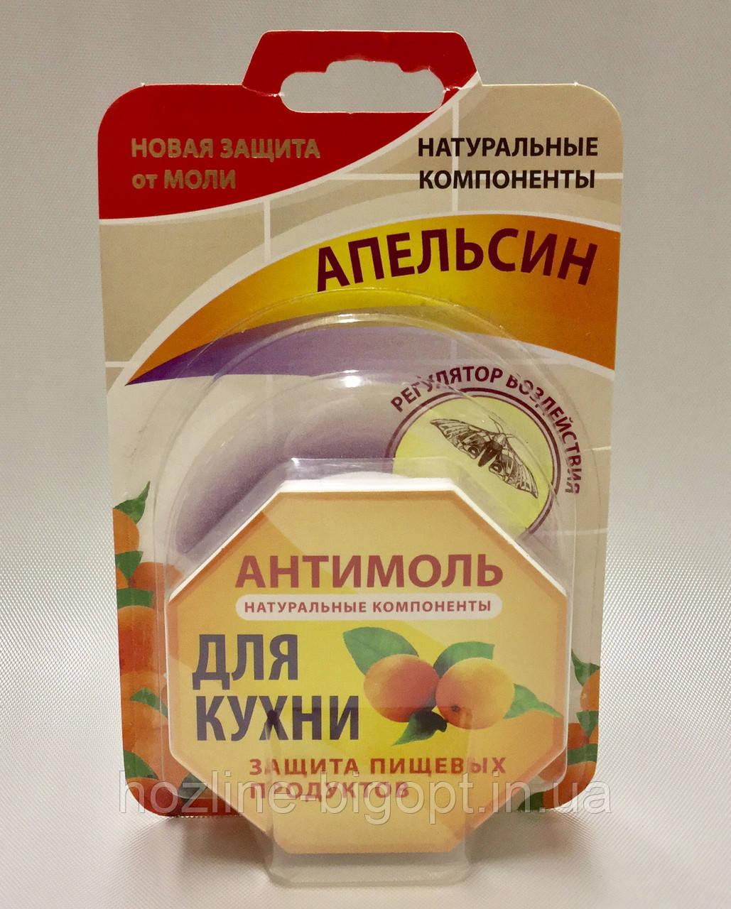 АНТИМОЛЬ Секция от моли для кухни Апельсин