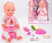"Игрушечная кукла Пупс типа Беби Борн / Baby Born ""BB"" BL010B, 9 функций"