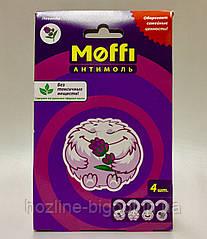 MOFFI Антимоль Секция от бытовой моли Лаванда  4 штуки в упаковке