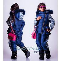Детский зимний костюм на холлофайбере для девочки,S-Style