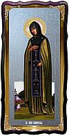 Святая Анна Кашинская икона ростовая