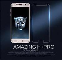 Защитное стекло Samsung Galaxy S7 Flat G930 Anti-Explosion Glass (H + PRO) прозрачное Nillkin