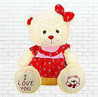 Детская мягкая игрушка, плюшевый мишка Милаха