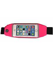 Чохол на пояс універсальний Sport Universal Belt-Case Рожевий