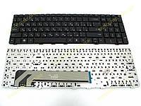 Клавиатура для ноутбука HP Probook 4530S, 4535S, 4730S (original)