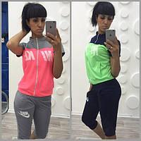 Костюм женский спортивный бриджи и кофта Nike