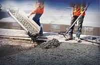 Як прогрівати бетон