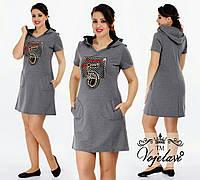 "Женское Платье ""SPORT"" ( KL030/Gray)"