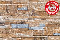 Фасадная плитка под камень SunDec 333х500