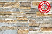 Плитка фасадная под камень SunDec  333х500