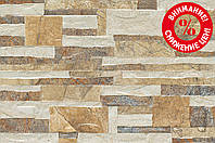 Плитка для фасада имитация камень SunDec 333х500