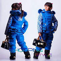 Детский зимний костюм для девочки на холлофайбере с натуральной опушкой, S-Style
