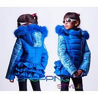 Детская зимняя куртка для девочки на холлофайбере с натуральной опушкой,S-Style