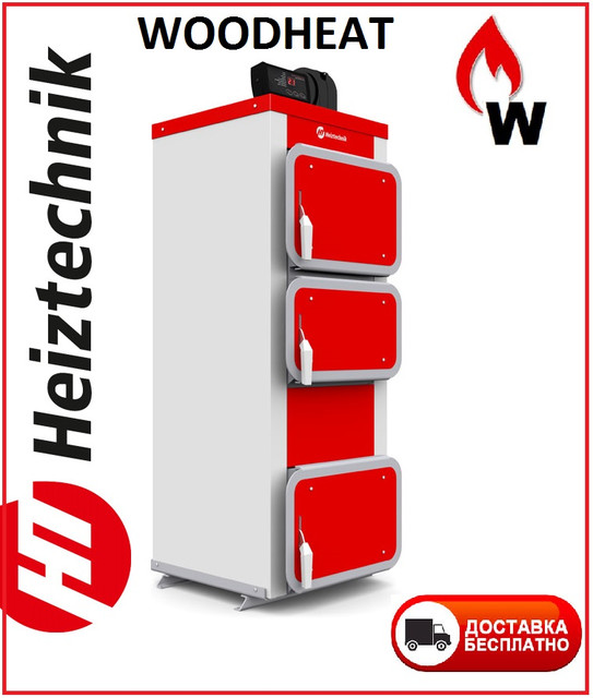 Котлы Heiztechnik Q HIT Plus (7-35 кВт)