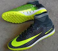 Сороконожки Nike Mercurial X Proximo II TF CR7 реплика, фото 1