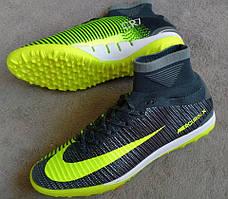Сороконожки Nike Mercurial X Proximo II TF CR7 реплика