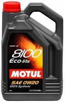 Масло моторное Motul 8100 ECO-LITE SAE 0W20 (5L) 841151 104983 NEW