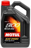 Масло моторное Motul 8100 ECO-LITE SAE 0W20 (4L) 841154 104982 NEW
