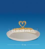 Блюдце-овал с сердцем (Юнион) AR-1157