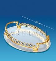 Поднос овальный мал. с крист. (Юнион) AR-1175