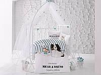 Детский набор в кроватку для младенцев Clasy - Bruno kahve (6 предметов)