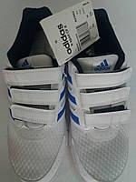 Чоловічі кросівки білі Adidas