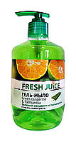 Гель-мыло Green Tangerine & Palmarosa (Зеленый мандарин и Палмароза) - 460 мл.