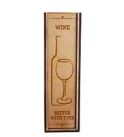 Коробка для вина(97x108x350)