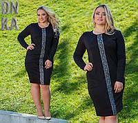 Платье  №3146Г (р-р. 50,52,54) .Трикотаж. Цвет электрик, черный