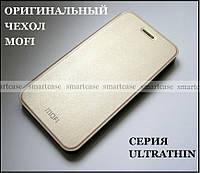 Ультратонкий золотой чехол Huawei P8 Lite 2017, чехол книжка MOFI Ultrathin