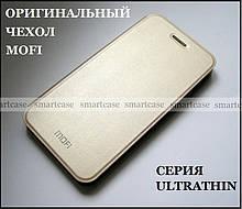 Ультратонкий золотой чехол Huawei P8 Lite 2017 PRA-LA1 чехол книжка MOFI Ultrathin