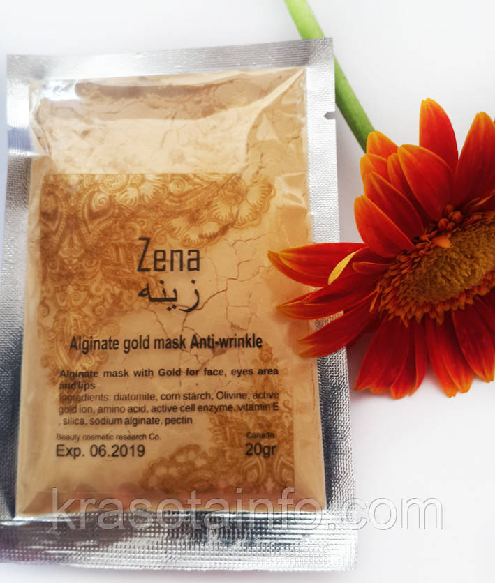 Альгинатная маска с золотом против морщин, Zena, Канада, 20 г, фото 1
