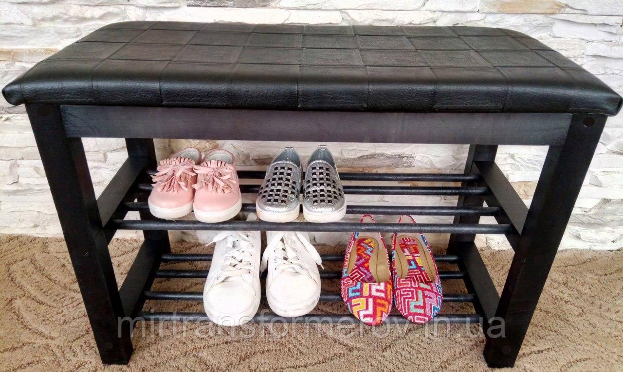 Лавка для обуви - МЕБЕЛЬ ОПТОМ    в Александрии
