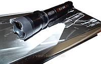 ЭЛЕКТРОШОКЕР 1102 Скорпион 20 000В (Шокер-фонарик 1102) + ПРИКУРИВАТЕЛЬ