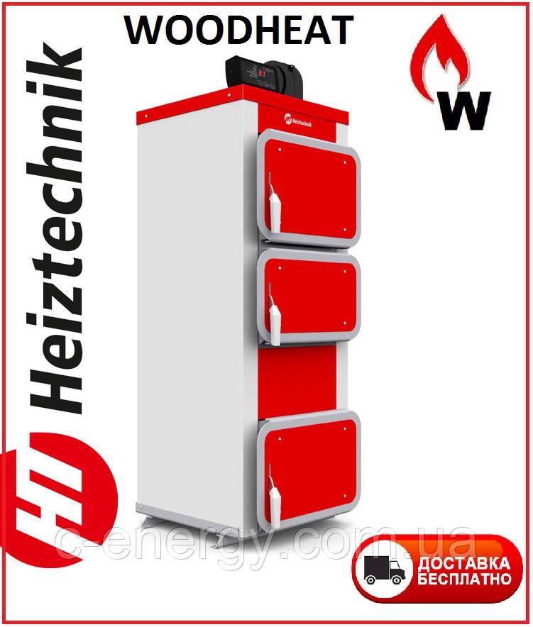 Котел твердотопливный Heiztechnik Q Hit PLus 35 кВт (Польша) - WOODHEAT в Днепре