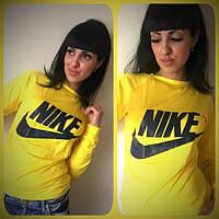 Кофта женская желтая  Nike