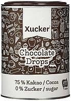 Шоколад Xucker 200 г (разные виды)