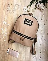Стильный мини-рюкзак бежевого цвета Miss Olive