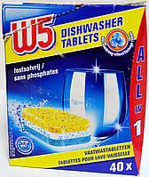 ( Повреждена упаковка. Товар цел. ) Таблетки для посудомоечной машины W5 All in One 40 шт.