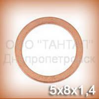Кольцо медное 5х8х1,4 DIN 7603 (ГОСТ 19752-84) уплотнительное (шайба)