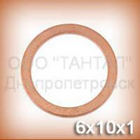 Кольцо медное 6х10х1 DIN 7603 (ГОСТ 19752-84) уплотнительное (шайба)