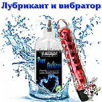 Вибратор 2 в 1 красного цвета + смазка антисептическая без аромата Pure feelings200ml.